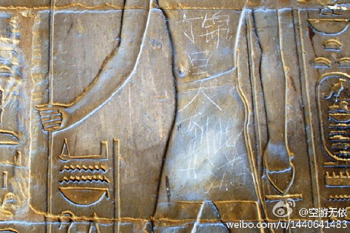 sursa: photo.weibo.com